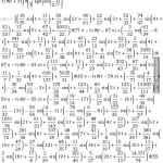 Oppan Algebra Style